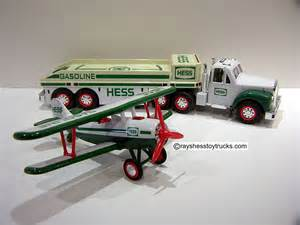 Hess Toy Trucks for Sale