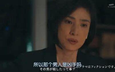 《紧急审讯室3》全集-电视剧-免费在线观看