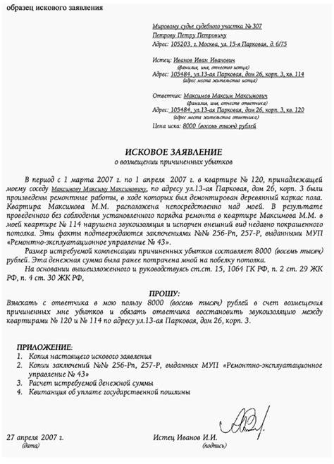 заявление об отказе от гражданства украины образец 2018