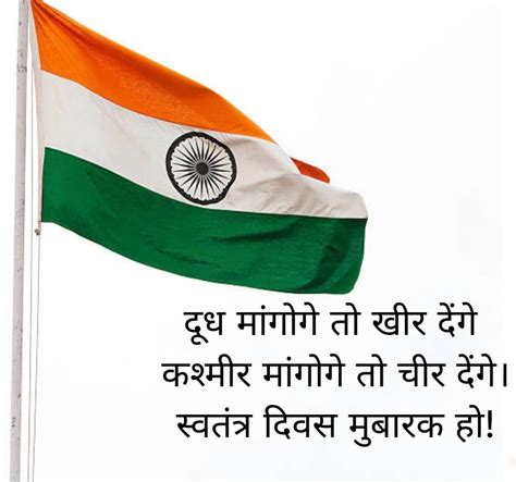 74+ Happy Independence Day 2020 Images, Pictures, HD ...