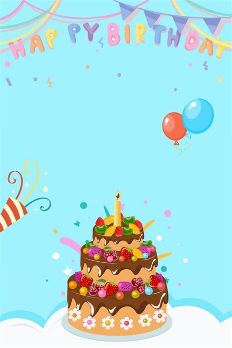 Birthday Invitation Card Birthday Birthday Party Warm