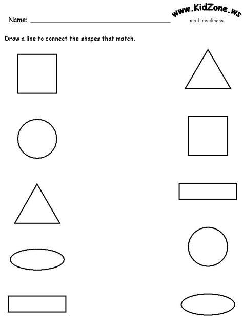 recognize  items   preschool worksheets shape