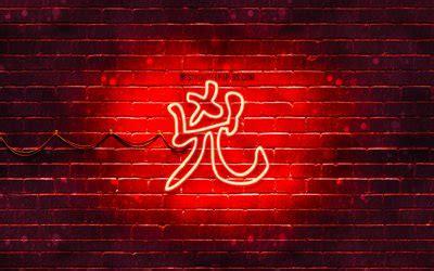 herunterladen hintergrundbild heftige hieroglyphe kanji