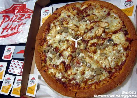 cuisine pizza restaurant fast food menu mcdonald 39 s dq bk hamburger pizza