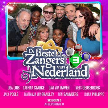 de beste zangers van nederland   artists nl mp downloads digital nederland