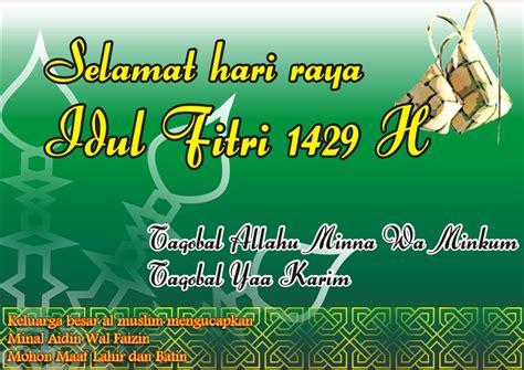 september  bmc  al muslim foundation