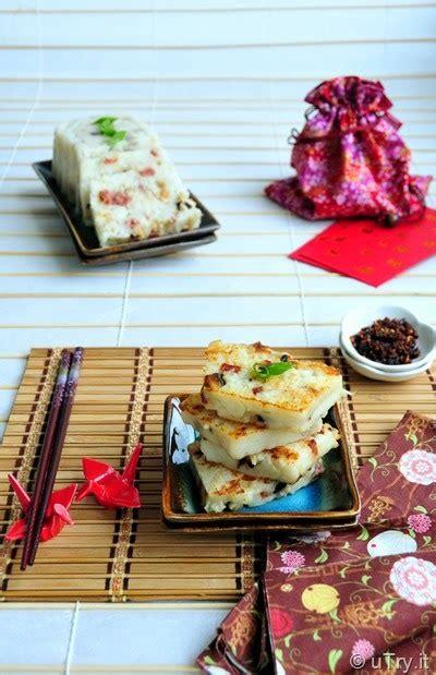 utryit chinese turnip cakes