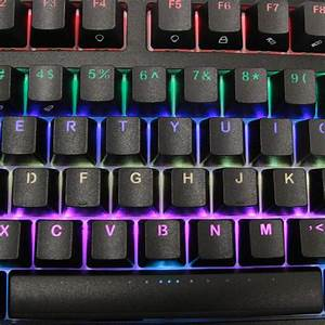 iKBC F87 RGB Backlit Black Mechanical Gaming Keyboard ...