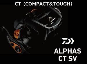 2019 alpha ct plat fishing tackle store fishing equipment catalog reel