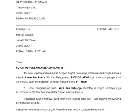 contoh surat rasmi pengesahan pendapatan bekerja sendiri