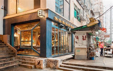 bibo restaurant  hong kong furnished  street art