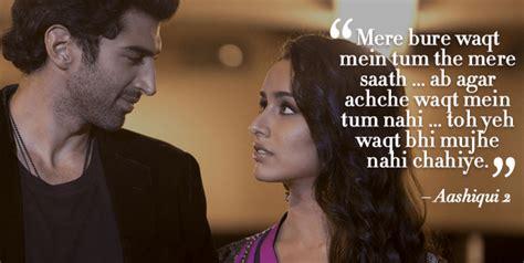 romantic love quotes  hindi  impress  girlfriend