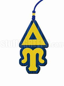 Upsilon greek symbol for Delta upsilon letters