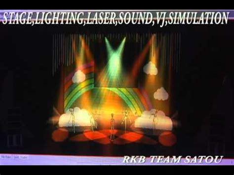 stage lighting simulator free rkb stage lighting laser vj sound simulation team satou