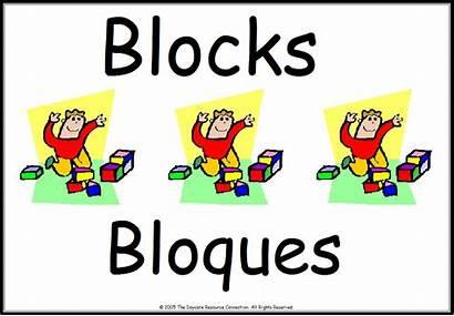 Center Preschool Signs Classroom Printable Block Clip