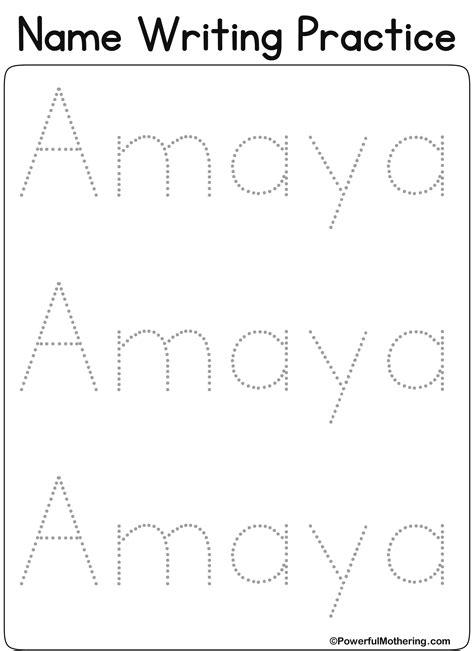 wwwcreateprintablescom customnamegetphptextamaya