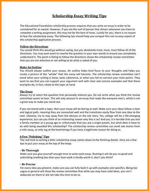 8 study plan sle essay mystock clerk