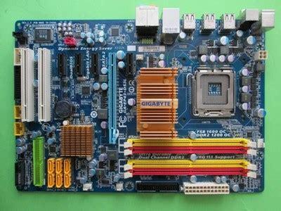 __Gigabyte GA-EP43-DS3L DDR2-1200+ FSB1600OC F-Vat ...