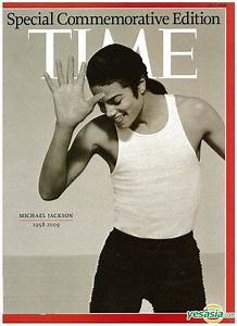 YESASIA: Time Magazine Remembers Michael Jackson Special ...