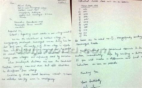 pm modi responds  mangaluru students letter road