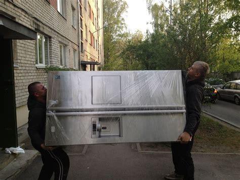 Ledusskapja pārvešana — €25.00