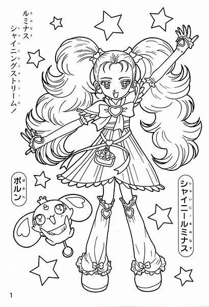 Coloring Pretty Cure Heart Princess Ausmalbilder Colouring
