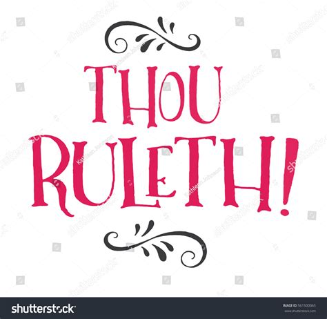 thou in modern thou ruleth modern lettering stock vector 561500065