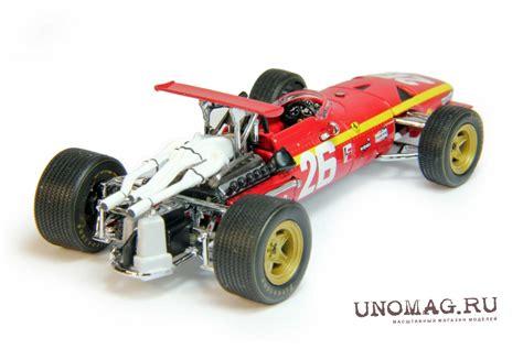 Vind fantastische aanbiedingen voor ferrari f1 1968. FERRARI 312 F1 #26 Winner French GP Rouen (1968), red