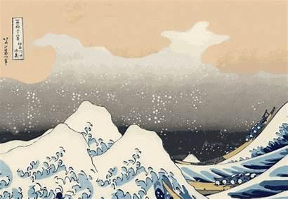 Japan Tsunami Earthquake Hokusai Moving