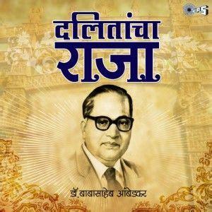 9 Best Marathi Songs Images On Pinterest  Movie Songs