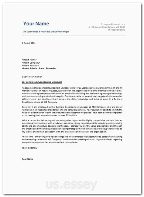 computer essay for scholarship template exle essay format scholarship writing private
