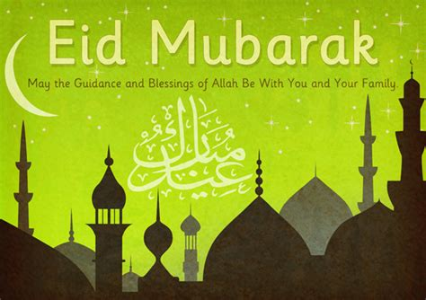 early learning resources eid mubarak poster