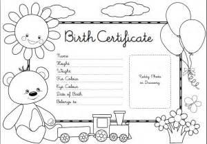 Teddy Bear Birth Certificate Template