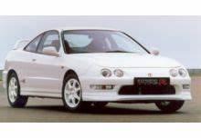 Honda Integra Type R Occasion : fiche technique honda integra 16v type r 2 portes d 39 occasion fiche technique avec ~ Medecine-chirurgie-esthetiques.com Avis de Voitures