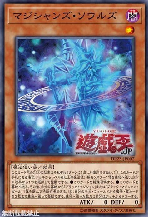 duelist yu legend gi oh japan pack 2btcg
