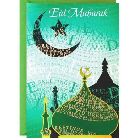 mosque  crescent moon eid al fitr card   eid