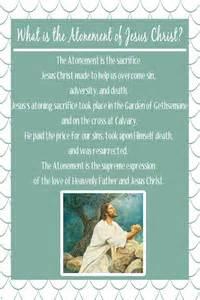 Atonement LDS Quotes
