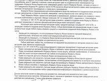 Сколько стоит заверить ксерокопию паспорта у нотариуса москва
