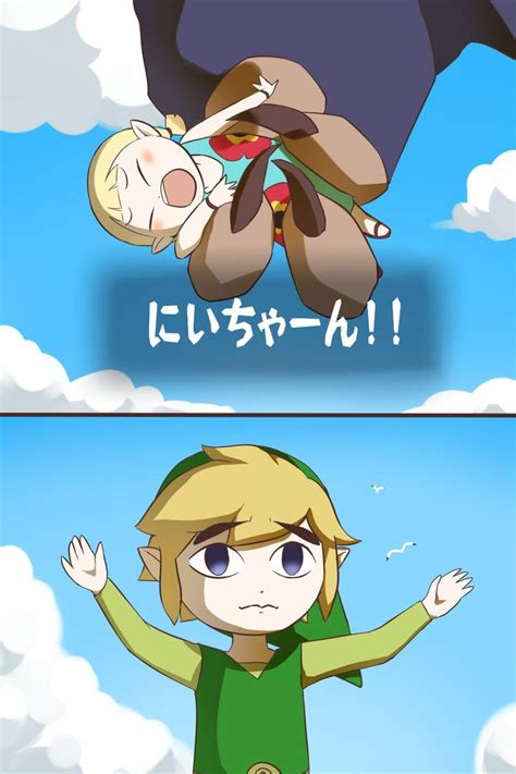 The Legend Of Zelda The Wind Waker Toon Link And Aryll