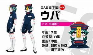 Nanbaka - weiterer Anime-Cast und neues Visual vorgestellt