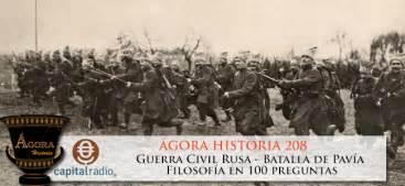 Filosofia Pavia by 208 193 Gora Historia Civil Rusa Batalla De Pav 237 A