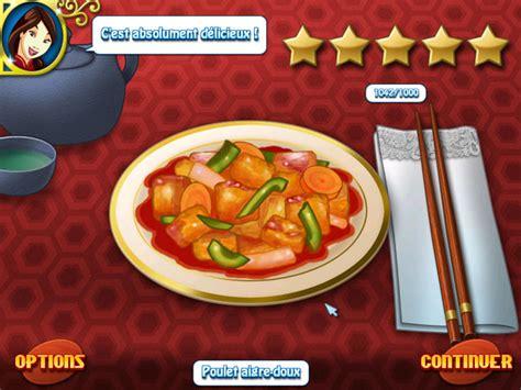 cooking academy 2 cuisine du monde gt jeu iphone android et pc big fish