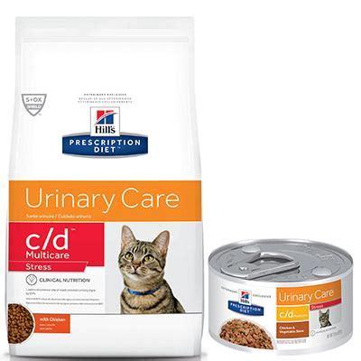 Rc Urinary Calm Feline - Compardio