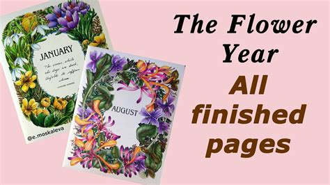 coloring book  flower year  finished pages youtube