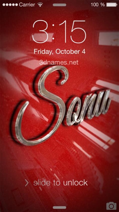 sonu  logo wallpaper gallery