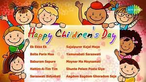 Happy Children's Day | Hattim A Tim Tim | Childern's Day ...