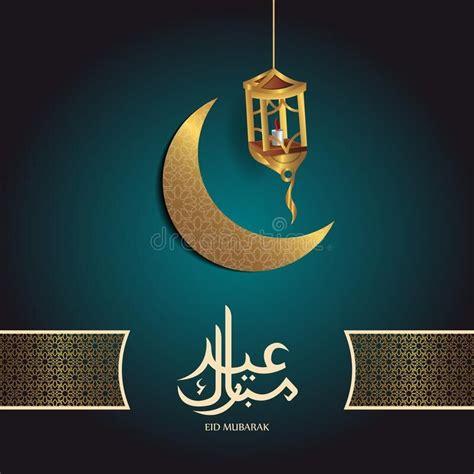 vector  eid mubarak greeting card template vector