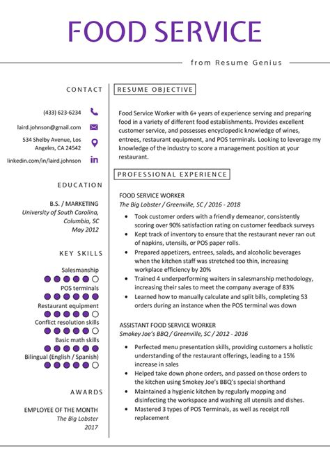 Great Chronological Resume by Great Resume Exles 2017