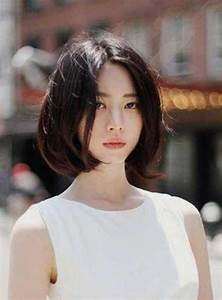15 Best Of Asian Girl Short Hairstyle