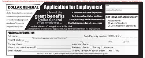 dollar general application